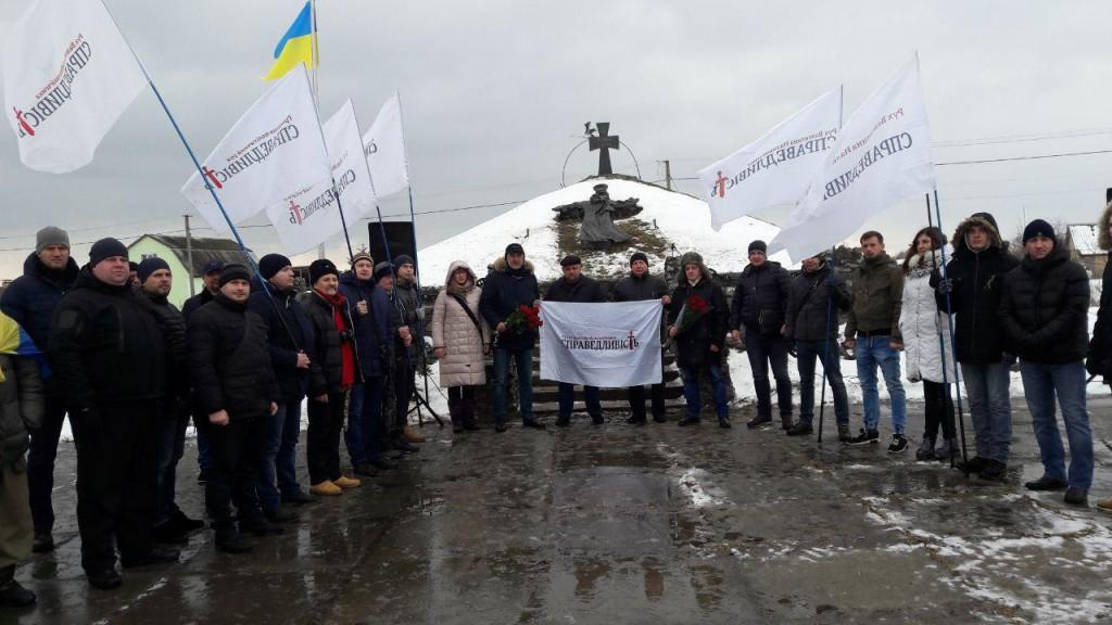 Крути Київщина 2