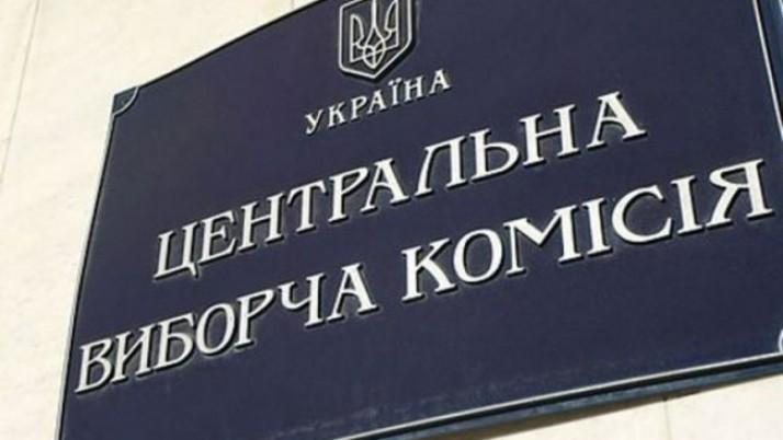 Лубківський: склад ЦВК має формувати суспільство, а не влада