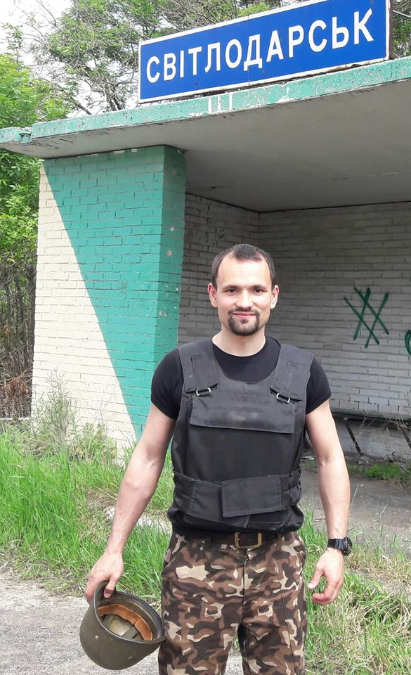 Володимир Березинський