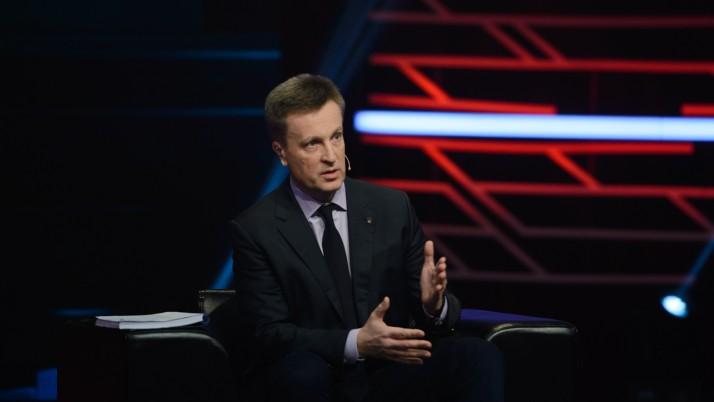 Порошенко мав стати головним обвинувачувачем на суді — Наливайченко (відео)