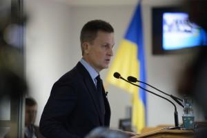 Наливайченко суд