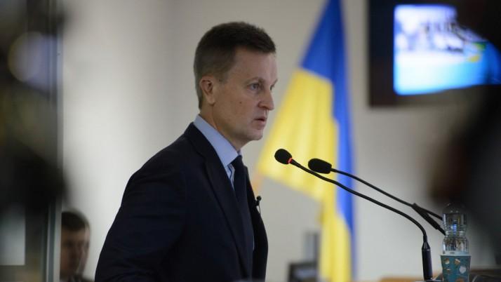 В 2014 році на Майдані із українським «Беркутом» діяли переодягнені російські спецназівці — Наливайченко