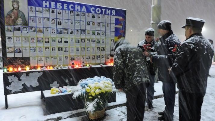 У Чернігові вшанували пам'ять Героїв Небесної Сотні
