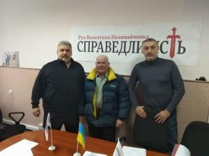 київська обл с КА и АД