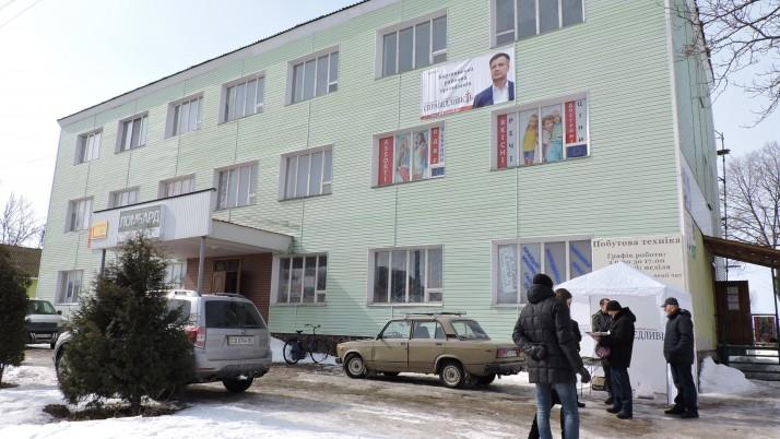 «Справедливість» відкрила правову приймальню у Борзні