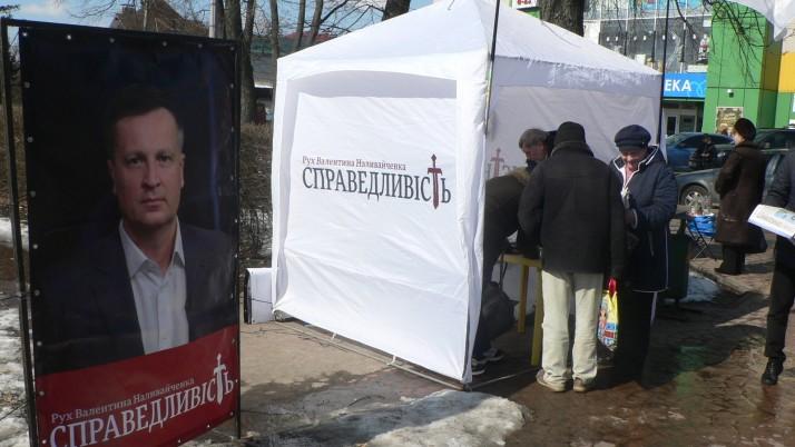 На Київщині стартувала наметова кампанія Руху «Справедливість»