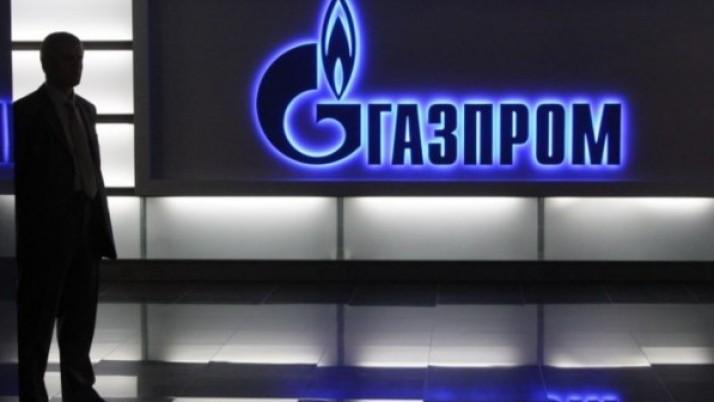 """""""Газпром"""" готує пастку Україні, — Наливайченко"""
