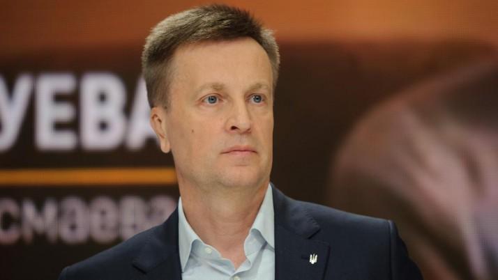 Валентин Наливайченко прокоментував результати саміту НАТО