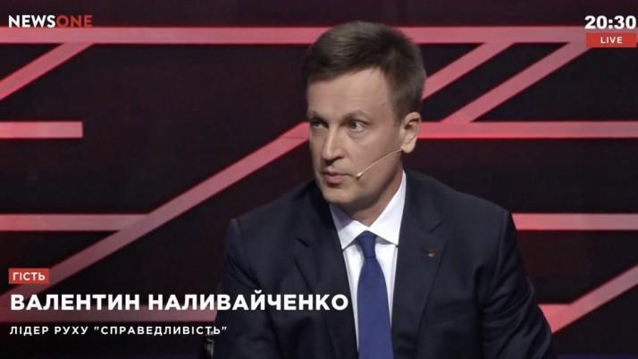 Петро Порошенко — злочинець і тиран
