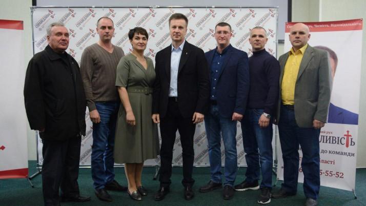 Відкритий діалог білоцерківчан з Валентином Наливайченком