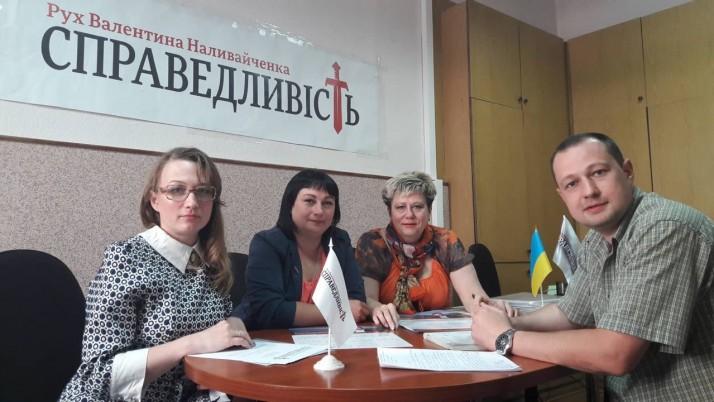 Селищу Мрія, що у Київській області, загрожує будівництво шкідливого хімічного виробництва лако-фарбового та антикорозійного покриття.