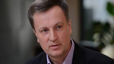 Валентин Наливайченко: «Повернемо один офшор – вирішимо всі екологічні проблеми на Прикарпатті»