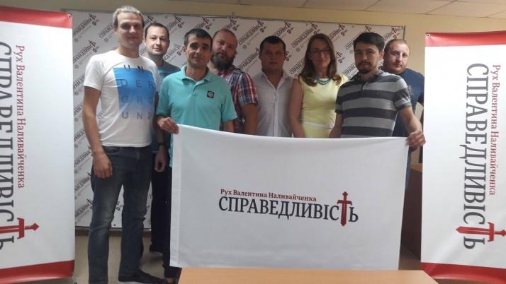 «Справедливість» — буде! Тепер і в Українці