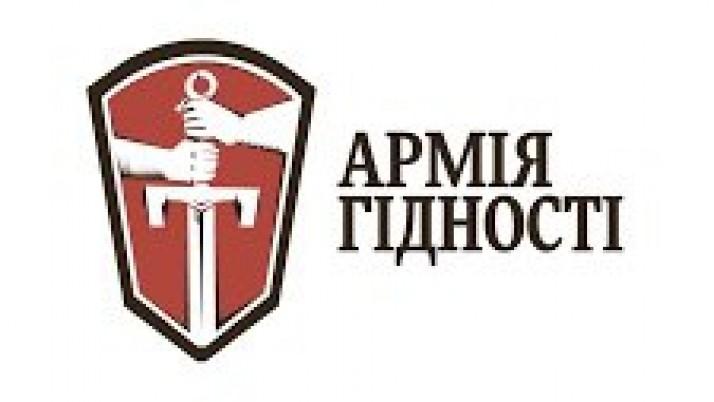 Чернігівський правовий центр «Справедливості» продовжує допомагати військовим