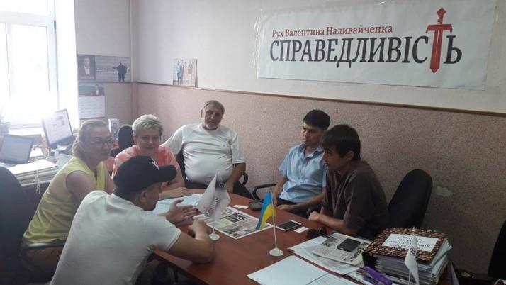 Активісти міста Українки об'єднуються зі «Справедливістю»