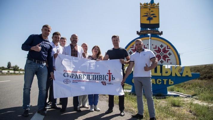 Валентин Наливайченко відвідав військовий шпиталь у Покровську