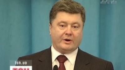 Порошенко підтримав Харківські угоди Януковича з РФ 2010 року