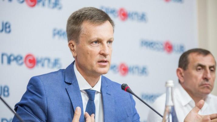 Валентин Наливайченко відповів на нападки від БПП