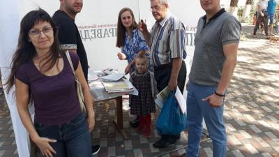 Відкрите спілкування з виборцями — основа «Справедливості»