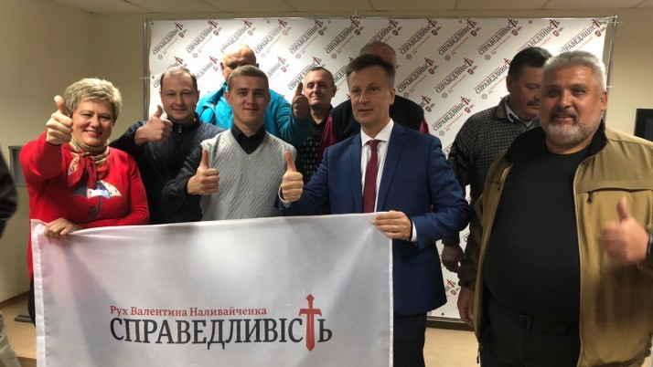 Валентин Наливайченко обговорив план дій із командою «Справедливості» Київщини