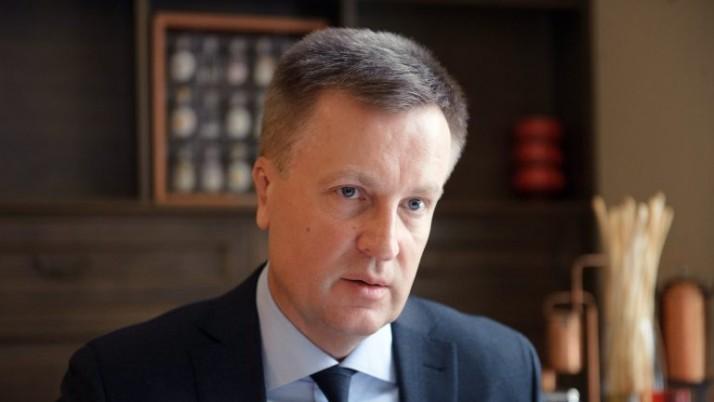 Для зниження тарифів достатньо ліквідувати корупційну складову — Наливайченко