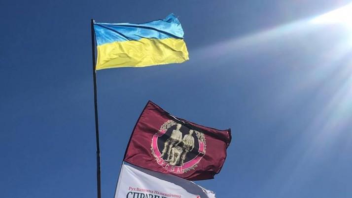 Рух «Справедливість» Донеччини взяв участь у змаганнях із картингу