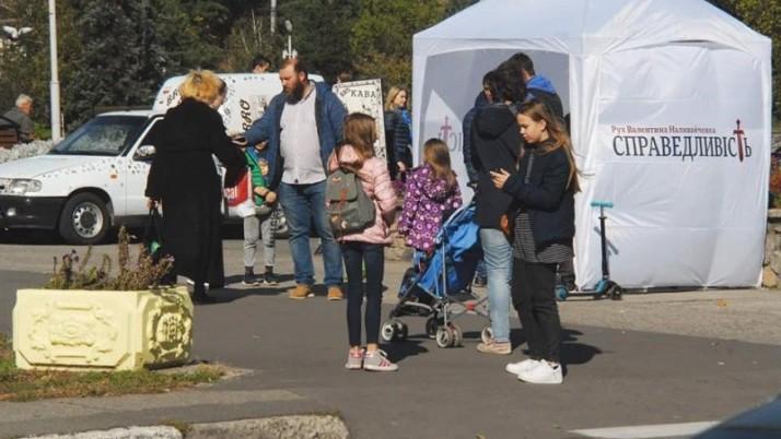 Жителі Українки демонструють свою підтримку Руху «Справедливість»