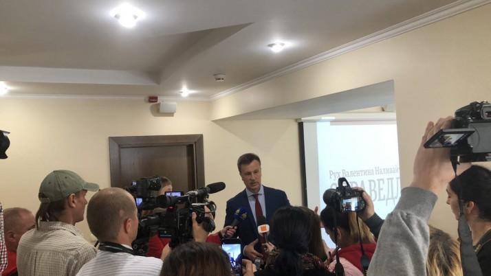 Валентин Наливайченко в Івано-Франківську представив план відновлення миру