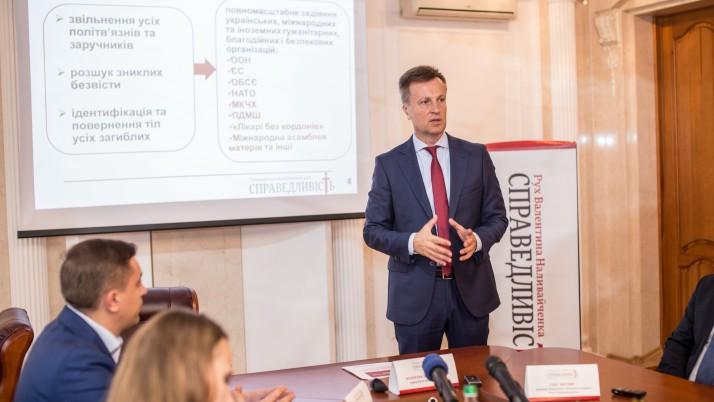 Валентин Наливайченко: «Завдання Кремля затято виконують їхні біси»