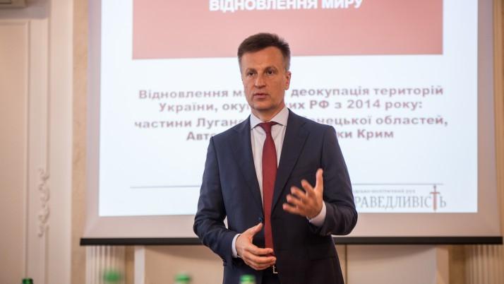 Наливайченко в Черкасах: «Маю національний план дій в обороні, економіці та безпеці!»