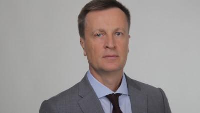 Валентин Наливайченко представив у Великій Британії план відновлення миру в Україні