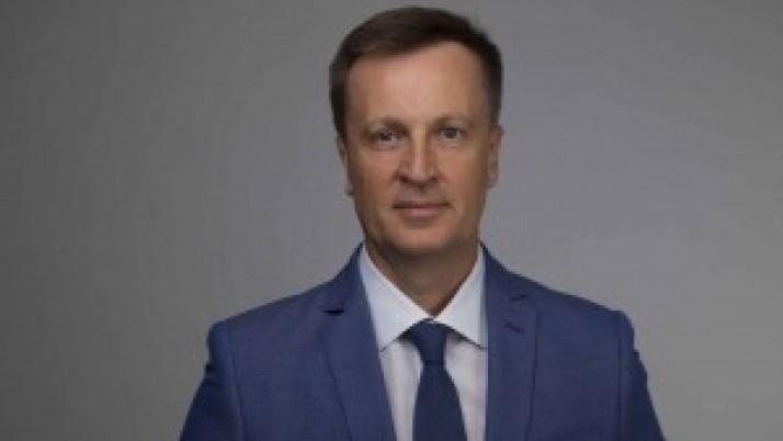 Наливайченко: Меч справедливості — найкраща зброя проти бідності, корупції і криміналу