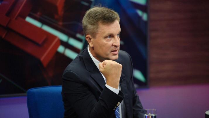 Наливайченко: «Маємо жорстко покарати нинішніх мародерів у владі!»