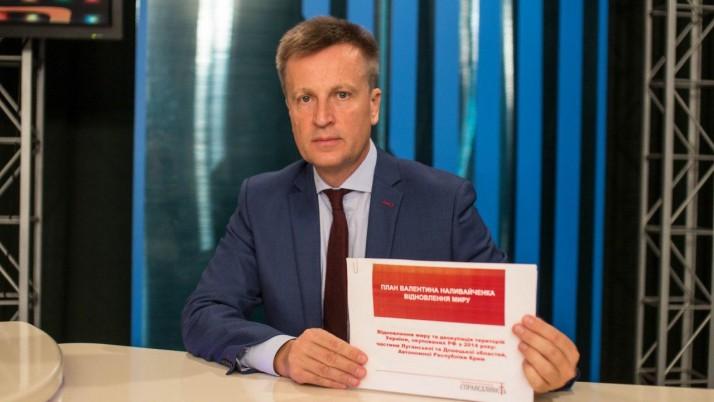 Валентин Наливайченко представив план відновлення миру в Чернігові