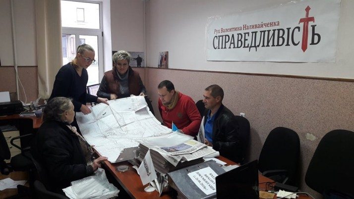 Рух «Справедливість» Київщини бореться зі свавіллям у Чабанах