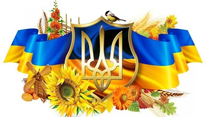 Вітаємо з Днем української писемності та мови!
