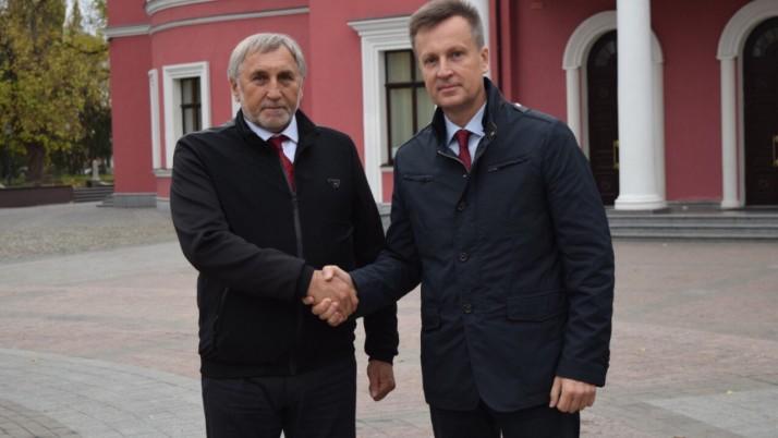 Валентин Наливайченко представив у Кропивницькому план відновлення миру