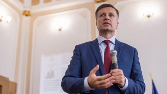 Валентин Наливайченко: «Під окупацією виборів не буває»