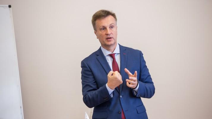 Наливайченко: «Треба зробити все можливе й неможливе, щоб повернути моряків»