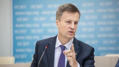 Наливайченко: Українці варті професіоналів у владі