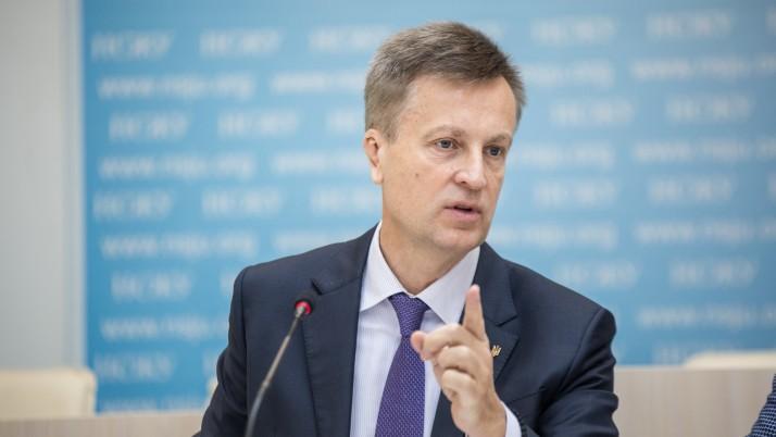 Валентин Наливайченко пропонує прийняти «Азовський пакет санкцій» проти РФ