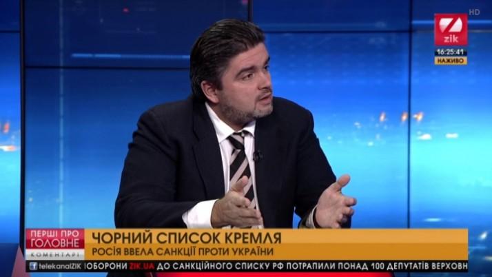 Лубківський: «Санкційний список РФ є технологією і політичною провокацією»