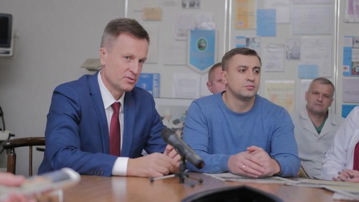 Валентин Наливайченко зустрівся з медиками Рівненського діагностичного центру