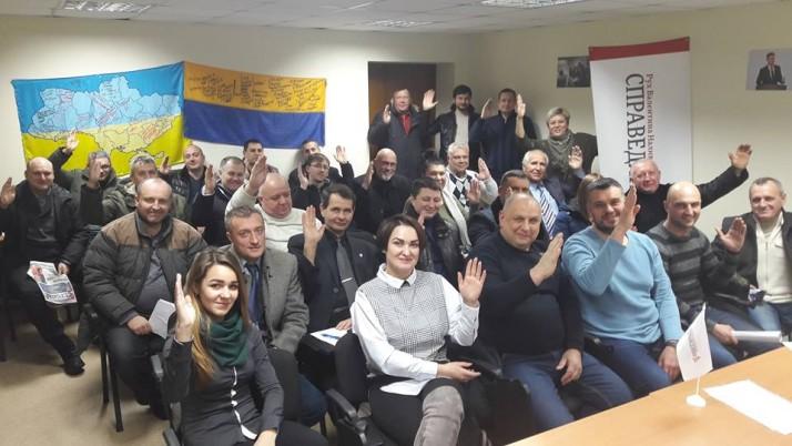 Рух «Справедливість» Київщини висуває делегатів на з'їзд партії