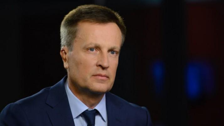 Наливайченко заявив про нову санкційну ініціативу щодо Росії