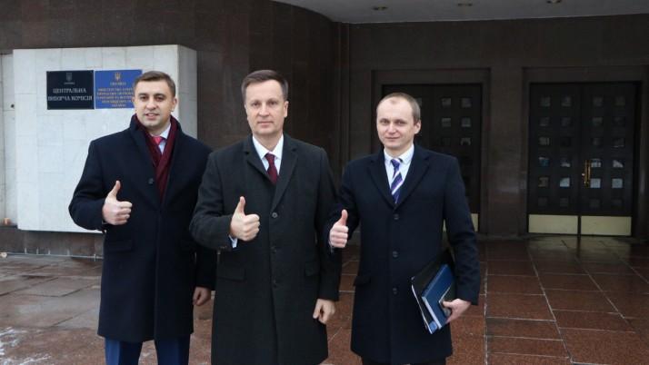 ЦВК зареєструвала Валентина Наливайченка кандидатом у президенти