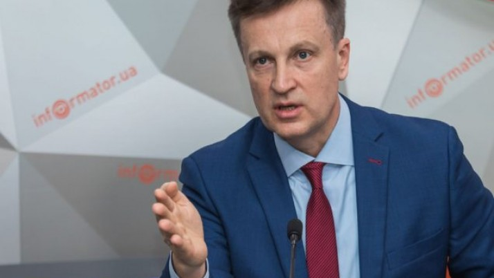 Наливайченко: «Боротьбу з корупцією почати треба з президента»