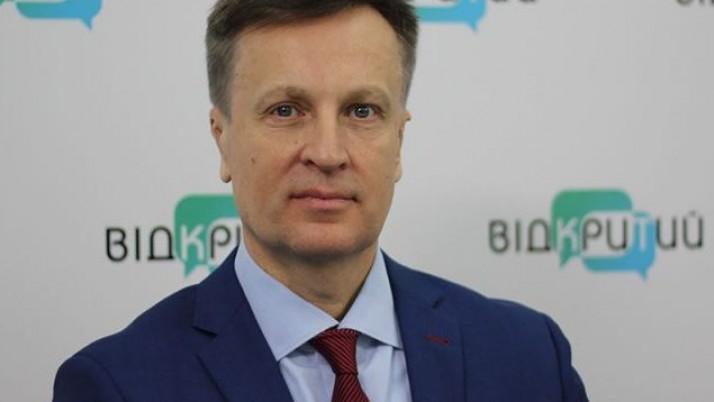 Валентин Наливайченко вітає об'єднання кандидатів у президенти навколо чесних виборів