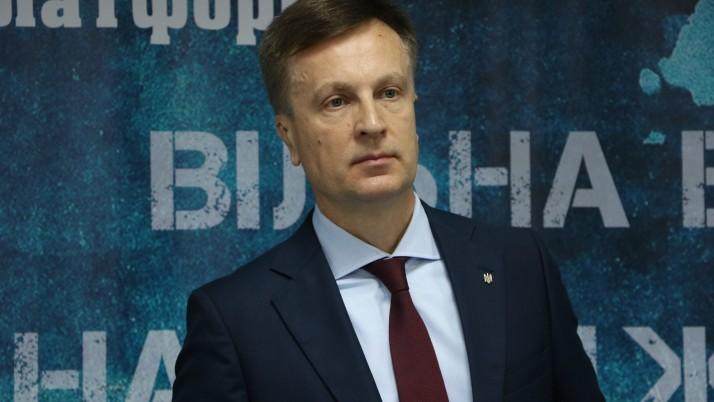 Валентин Наливайченко у Сумах окреслив свої президентські пріоритети