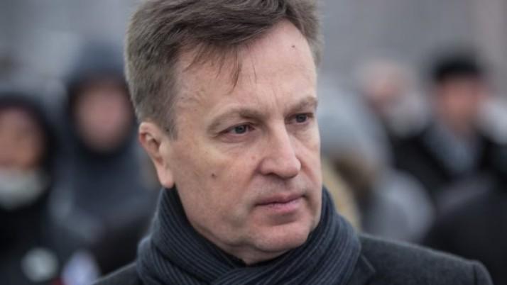 Валентин Наливайченко вшанував пам'ять героїв Крут (фото, відео)